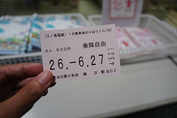 DSC08946