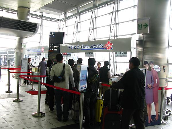 高鐵站的華航登錄處