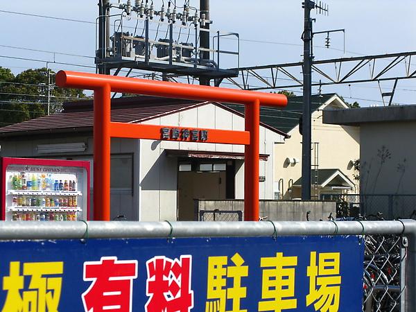 這是車站的門