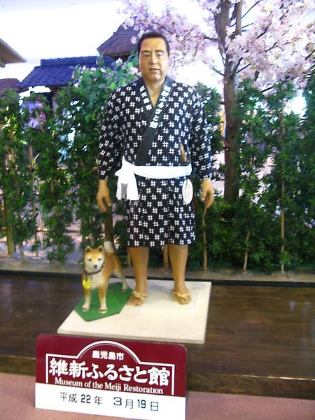 西鄉隆盛和他的狗