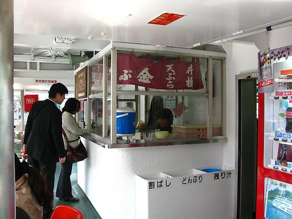 船上有賣熱食