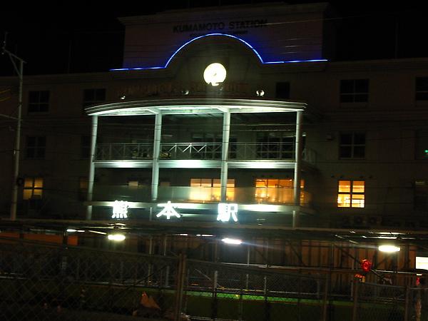 晚上的熊本站