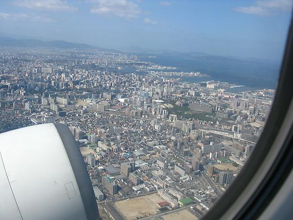掰掰!福岡