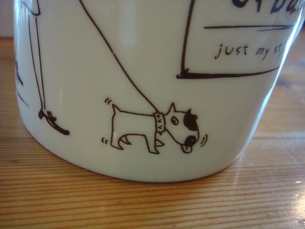 cute cup