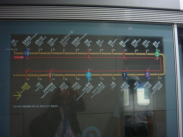 回程選擇搭地鐵