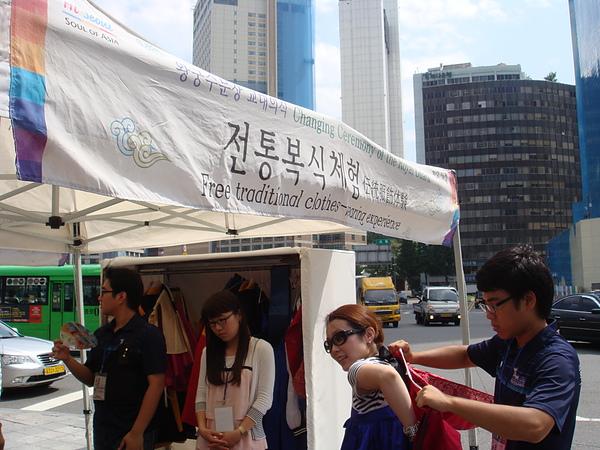 韓服體驗for free