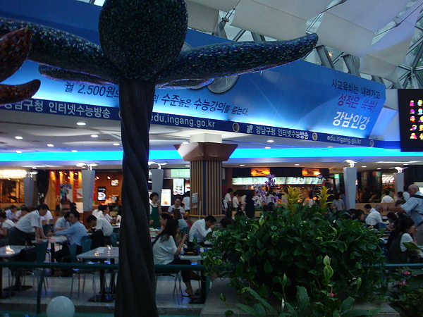 B1 food court