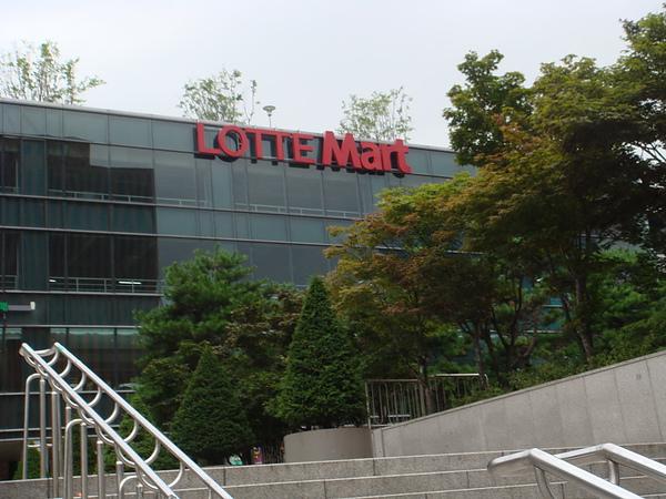 DAY3 下午跑去首爾站之LOTTE MART