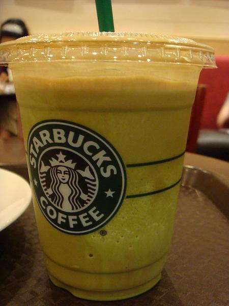 Green tea aphagato