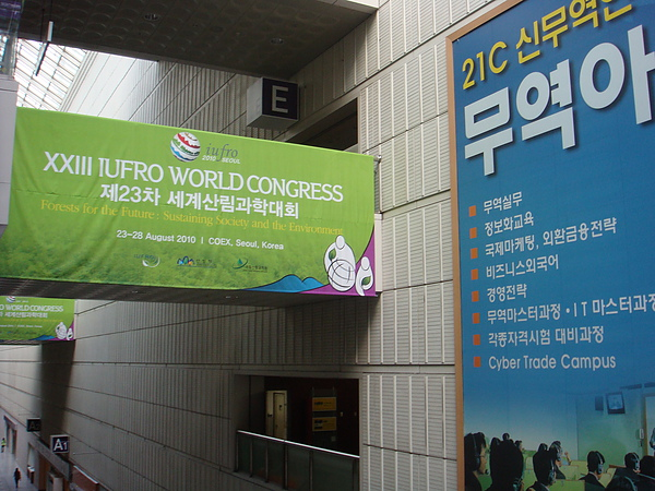 23rd IUFRO