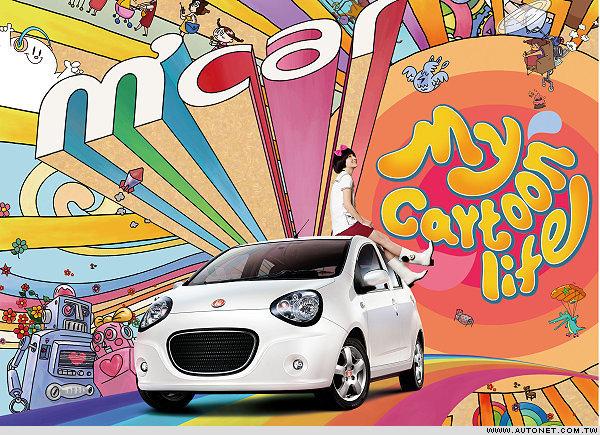 M'car.jpg