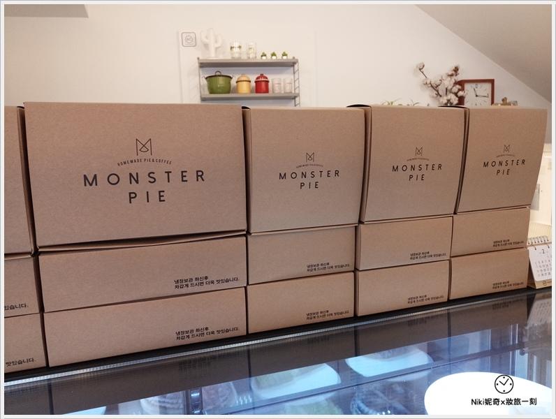 釜山水果派 Monster pie (8).jpg