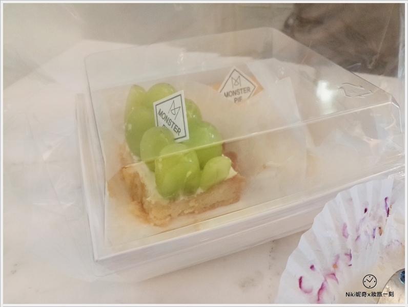 釜山水果派 Monster pie (26).jpg