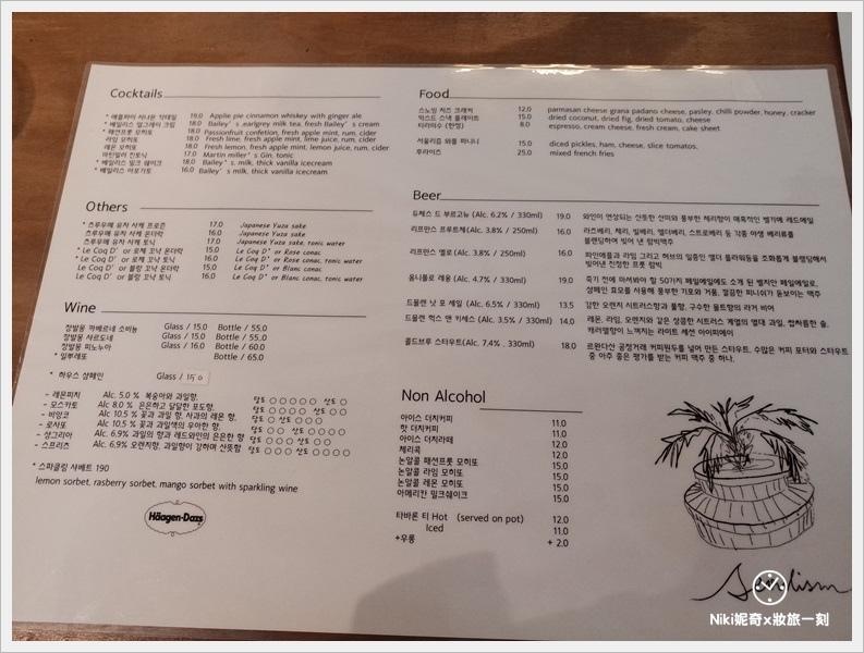首爾主義咖啡廳 x Niki妮奇 妝旅一刻 (6).jpg