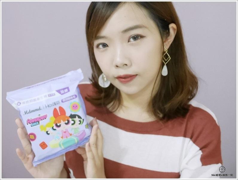 Mdmmd. 飛天小女警聯名款草本衛生棉 x Niki妮奇 妝旅一刻 (4).JPG
