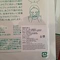 S__17047556.jpg