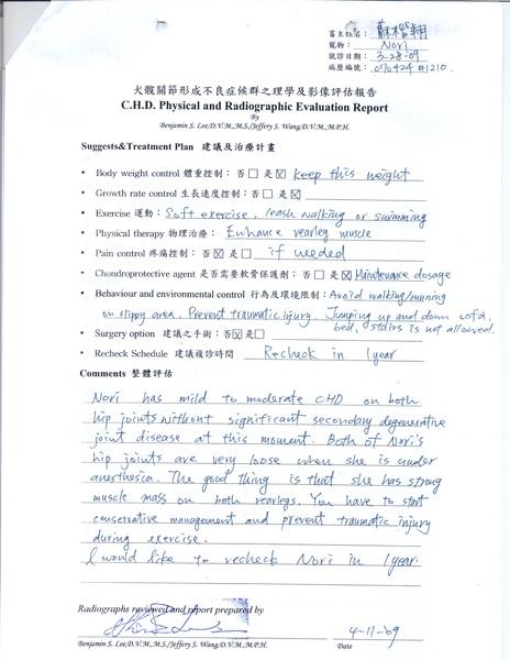 #1210 3-28-09 Nori Lin(13).jpg