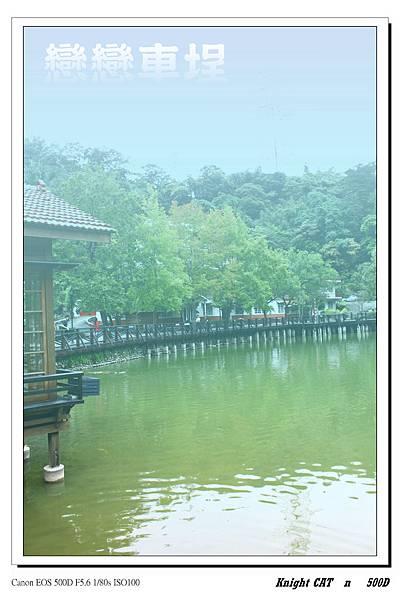 2011國慶南投之旅 012 改.jpg