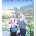 2011國慶南投之旅 079 改.jpg