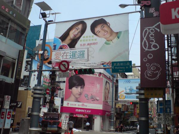 西門町戶外廣告1