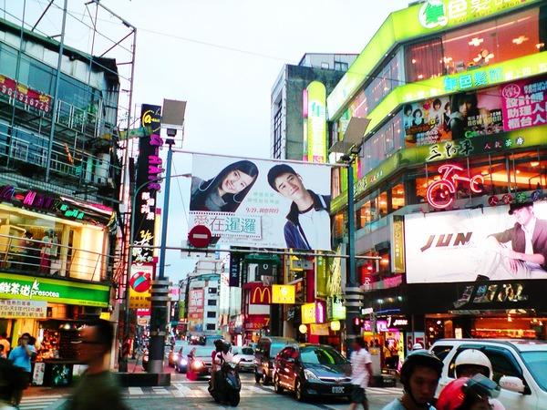 西門町戶外廣告7