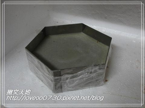 20090920001.jpg