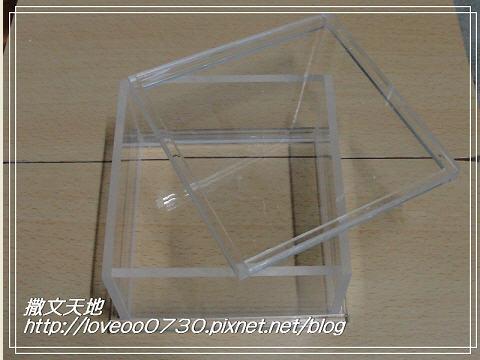 20090920004.jpg