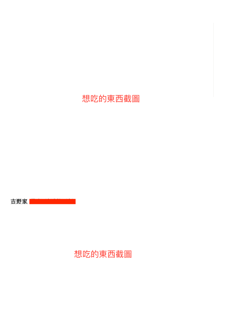Document-page-004.png