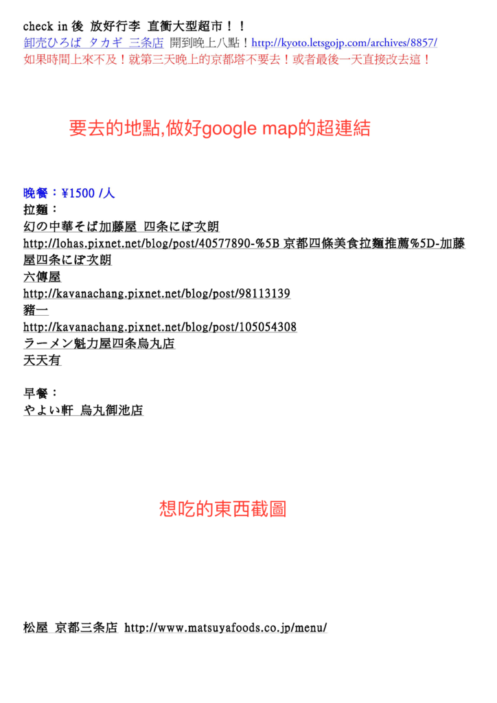 Document-page-003.png