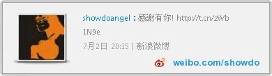 描述: http://service.t.sina.com.cn/widget/qmd/1830287462/4794544d/1.png