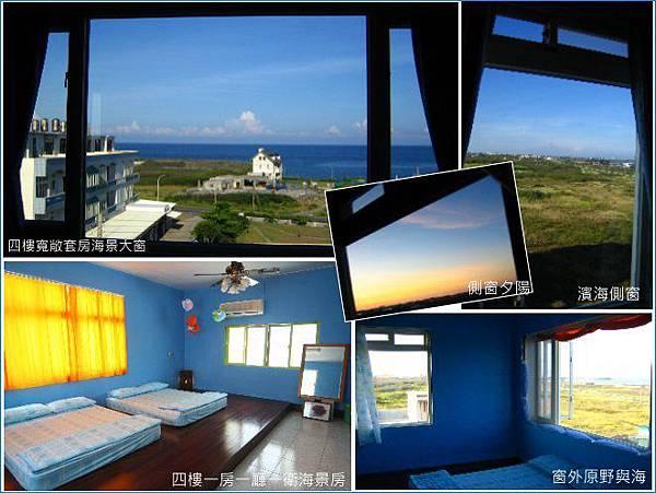 鯨魚旅店四樓海景大窗大房