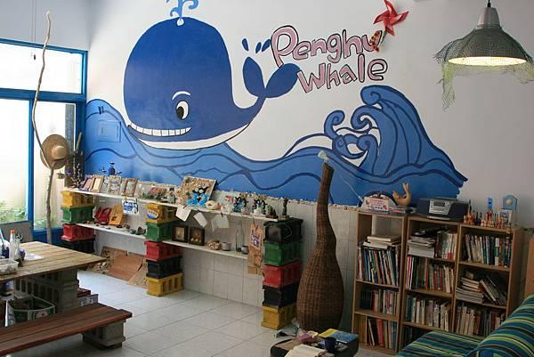 鯨魚旅店大廳之大鯨魚