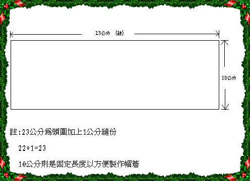 長方版型.JPG