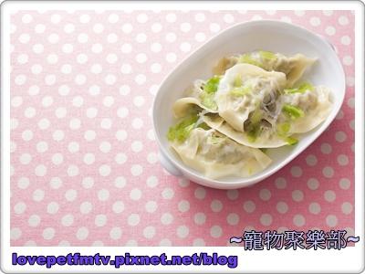蔬菜豬肉水餃(網誌用).jpg