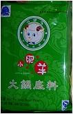 Dec092011 內蒙古小肥羊火鍋湯底 little sheep