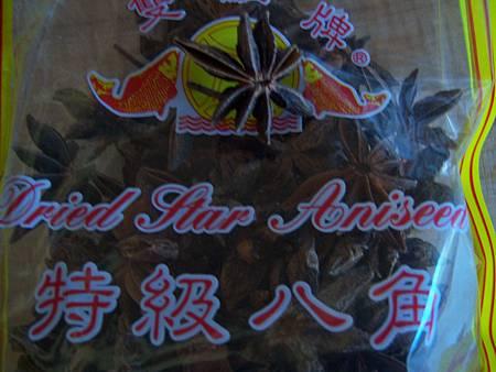八角 (star anise)