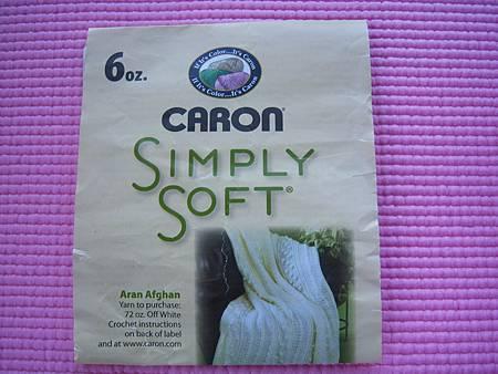 Caron simply soft-DK country blue