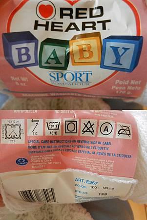 Nov022013  red heart baby sport - white