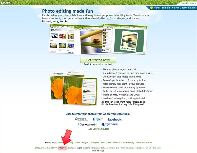 picnic_index.jpg