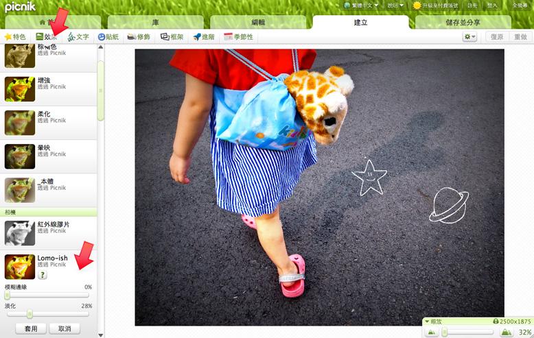 Picnik_08.jpg