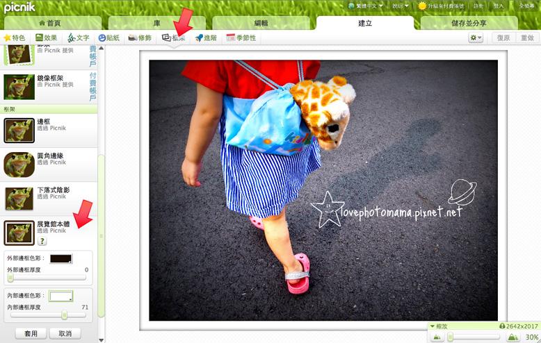 Picnik_10.jpg
