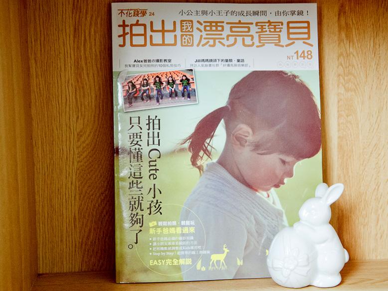 LPM_book.jpg