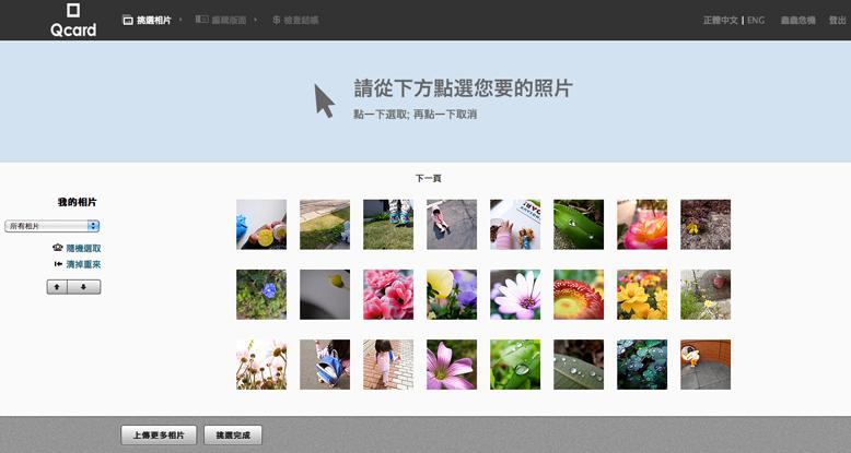 photos_1.png