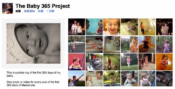 365project4.jpg
