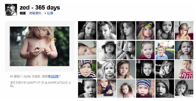 365project3.jpg