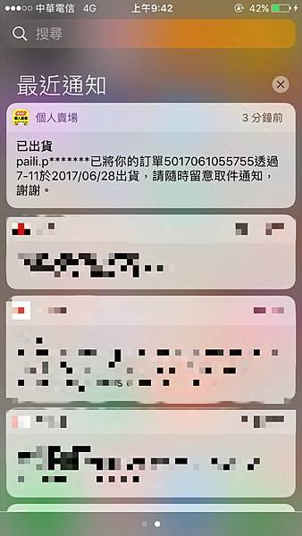 S__16580637_meitu_1.jpg