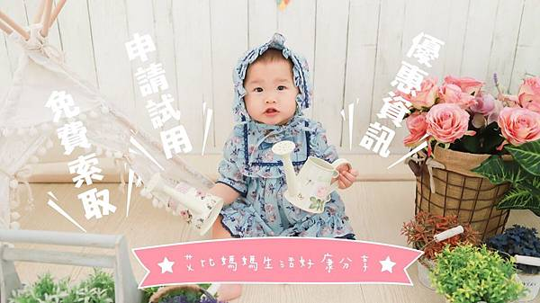 【寶寶】myheart餐椅使用一年心得分享,乖乖吃飯秘密武器 ▋媽咪最推薦兒童餐椅