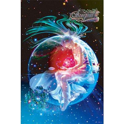 yanoman-puzzle-1000-teile-fluoreszierend-kagaya--sternzeichen-skorpion.43751-1