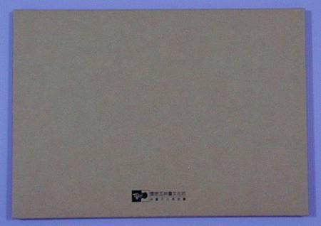 DSC03456