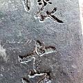20120526_084445